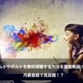 アニメ『ナルト&ボルト』が視聴できる動画配信サービスまとめ!
